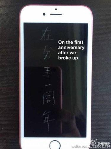 iPhoneを9つ買って元彼女に送りつける04