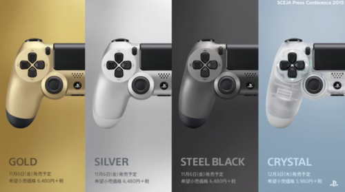 PS4の透明コントローラー04