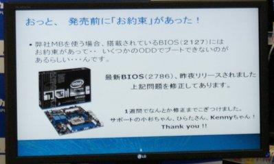 DSC00552