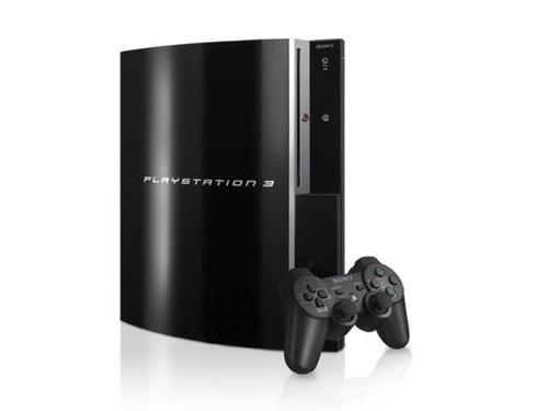 PS2そっくりなビル10