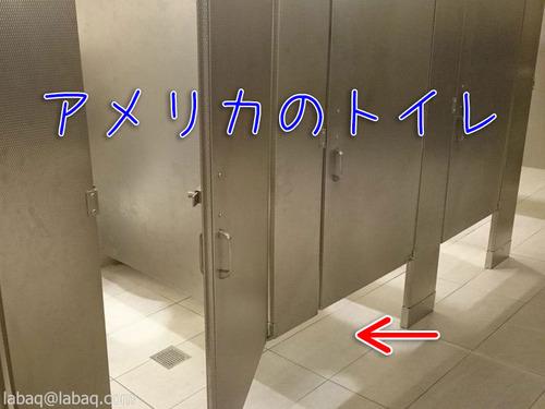 これがヨーロッパのトイレのドア00