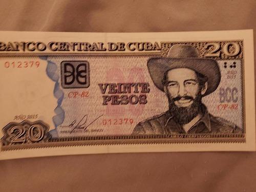 世界の全ての国の紙幣02