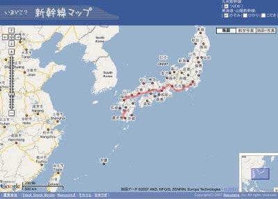 いまどこ? 新幹線マップ