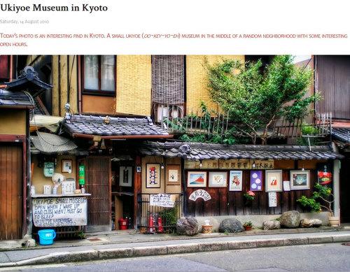 外国人「日本の浮世絵ミュージアムに来たのに閉まってた」03