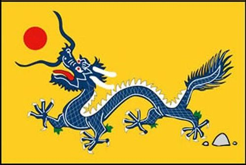 東洋の龍の起源03