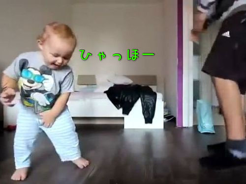 パパのダンスを必死に真似る赤ちゃん00