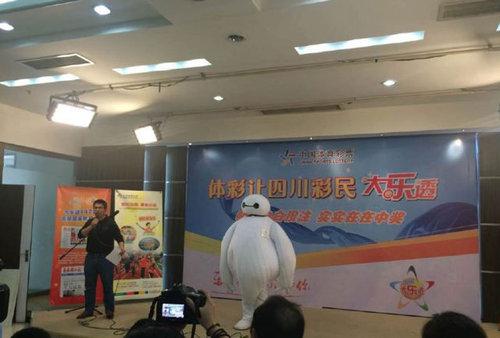 中国の宝くじ当選者01