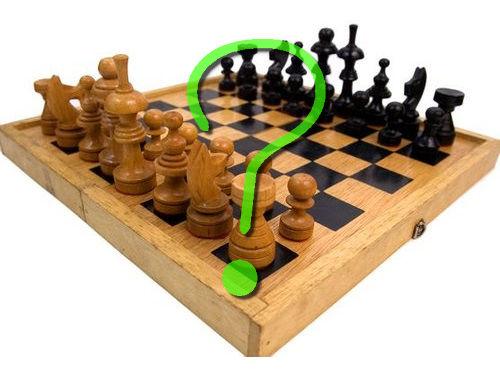 トランプでチェスをする方法00