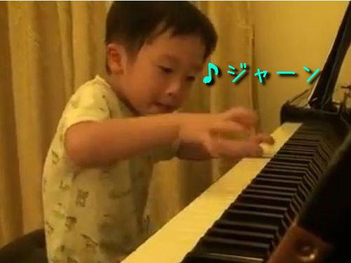 5歳の天才ピアノ少年