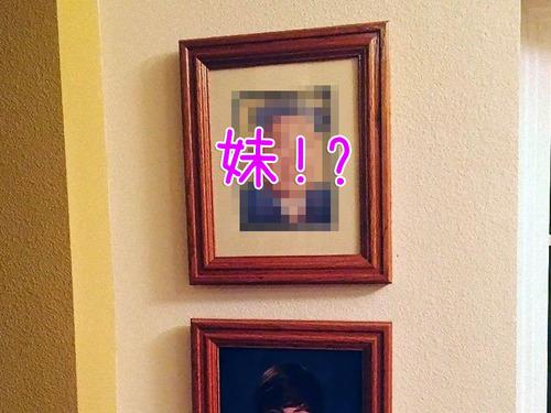 妹の卒業写真を置き換えた00