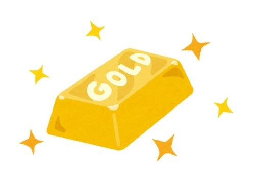 イギリス史上最大の金塊