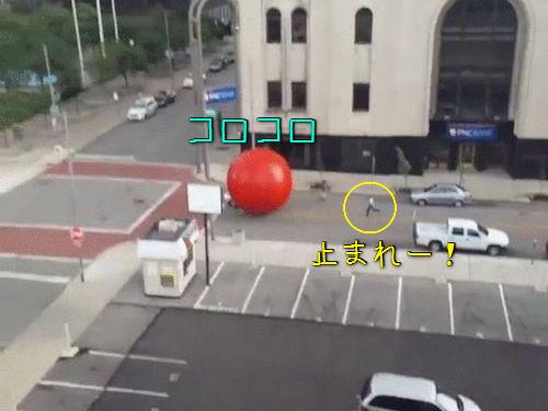巨大な赤いボールが転がる00