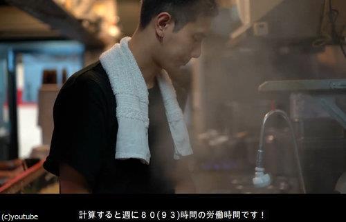 日本でラーメン店主になるということ04