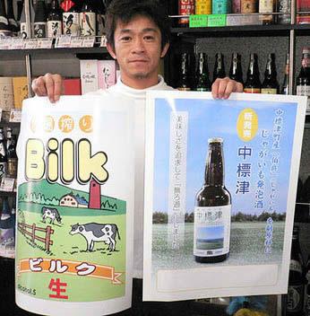 海外でクレイジーだと評された10の日本製品02