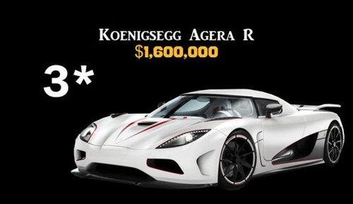 高価な車06