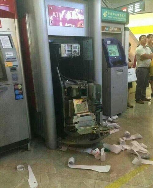 ATMスキマー02