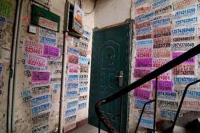 中国の貼り紙広告11