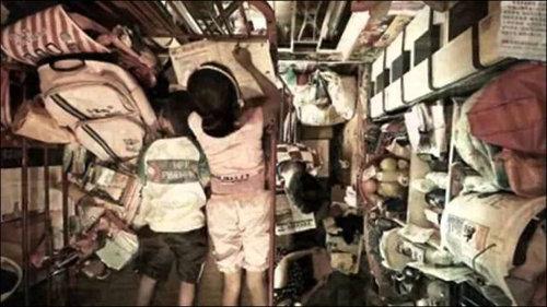 香港の集合住宅06