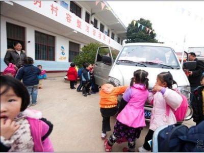 中国の送迎車00