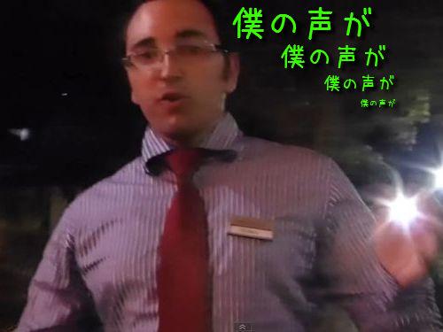 エコーのスキル00