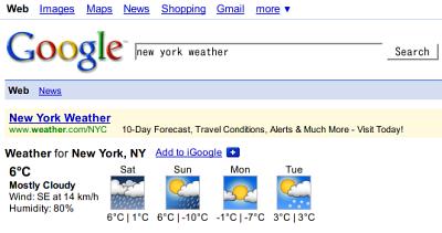 ニューヨークの天気がアイコンでわかりやすく出てる。