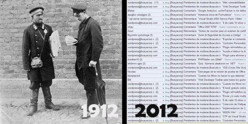 100年間で変わったこと05