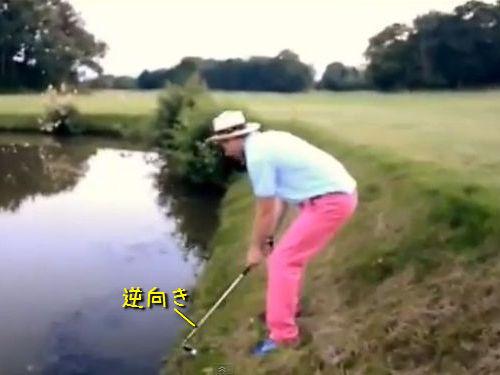 ゴルフの失敗