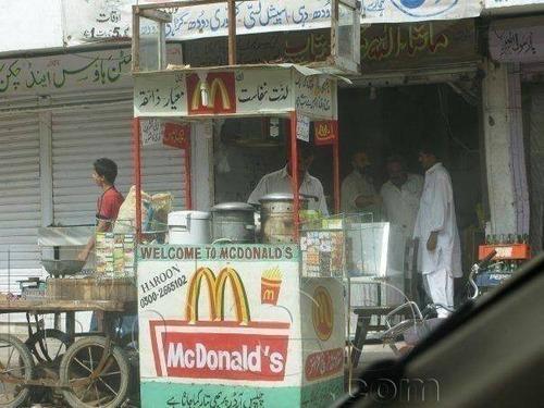 パキスタンのドレス04