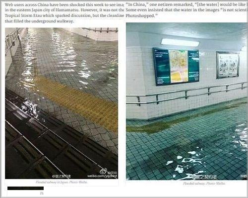 日本の洪水がプールのようにきれい00