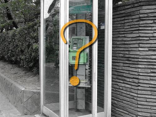新しいコンセプトの電話ボックス00