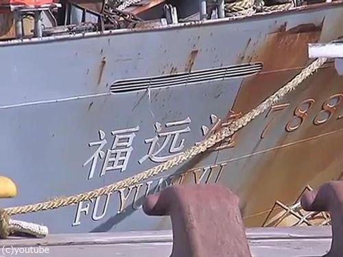 中国漁船の違法操業00