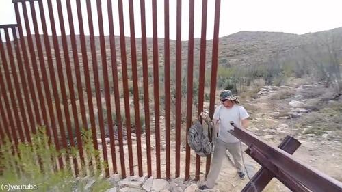 アメリカとメキシコの国境を超える簡単な方法07