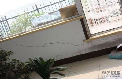 新築なのに倒壊寸前の中国の建物06