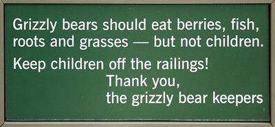 動物園の面白標識08