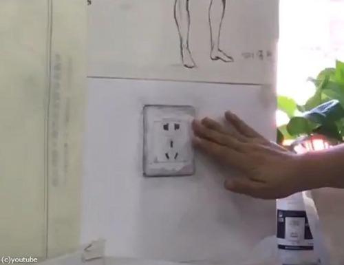 楽しいお絵描き教室03