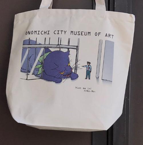 尾道市立美術館と猫02