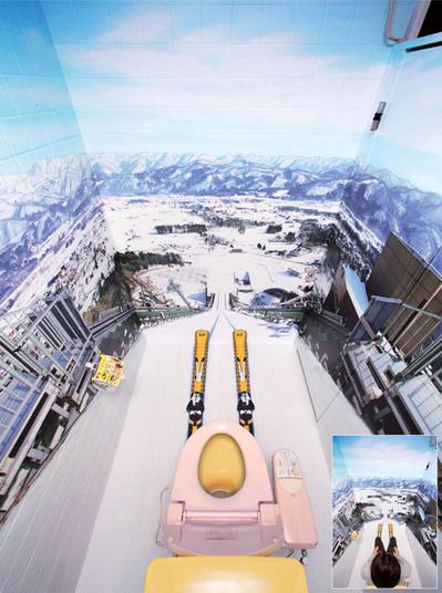 スキー・ジャンプトイレ