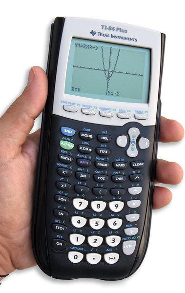 グラフ電卓