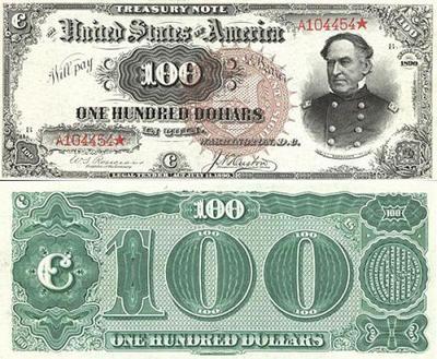100ドル札 08-1890