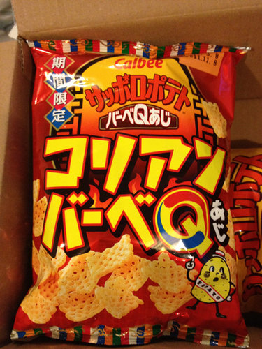 日本から届いた荷物06