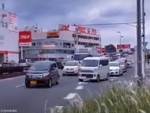 日本の合流ポイント