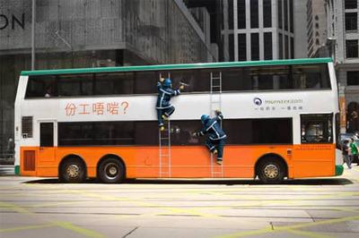 バス広告05