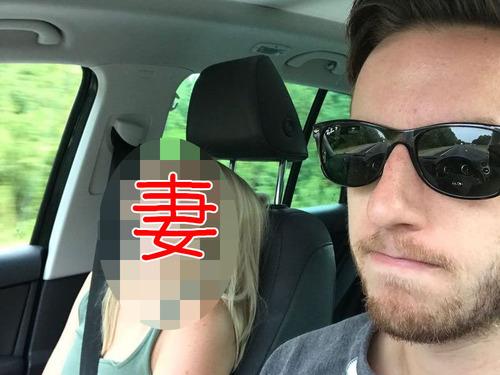 妻と僕の車旅行00