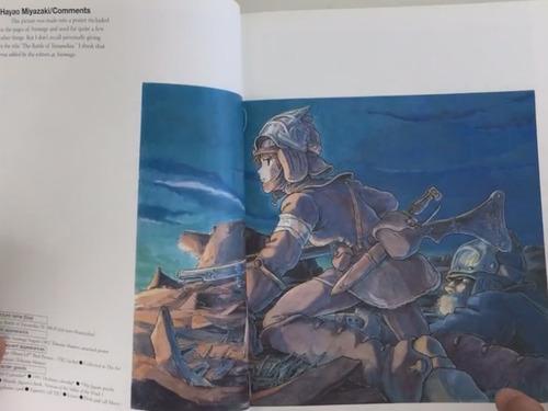 宮崎駿は『風の谷のナウシカ』のハリウッド実写化を断っていた