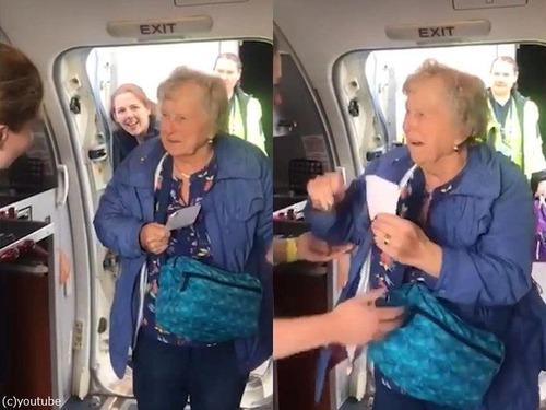 おばあちゃんが機長の顔を見て大感激01