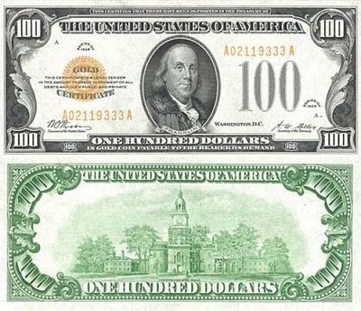 100ドル札 06-1928
