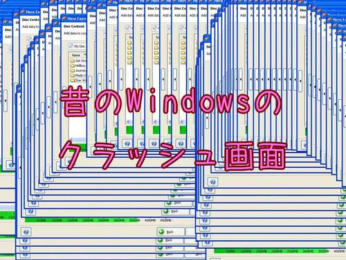 Windowsがクラッシュしたようなトルコの街00