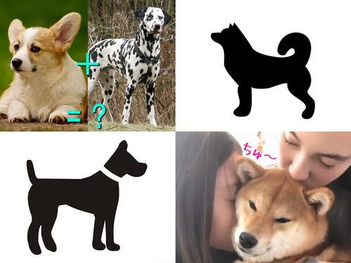 犬の日特集00