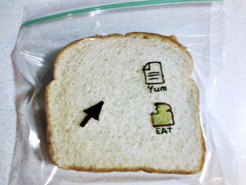 サンドイッチアート16