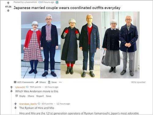 オシャレな日本の高齢夫婦00